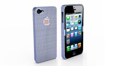 Photo of $100,000 iPhone 5 Case