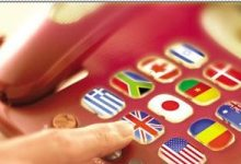 Photo of Cheaper international calls – what is the secret?