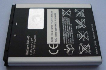 Tips to Preserve Cell Phone Battery Power 1