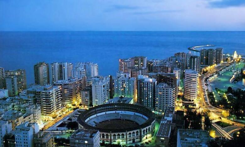 Photo of The Museums of Malaga and the Costa del Sol