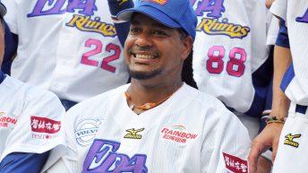 What's Manny Ramirez Doing Now? 1