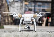 Photo of FAA Releases UAS (Drone) Registration Rules