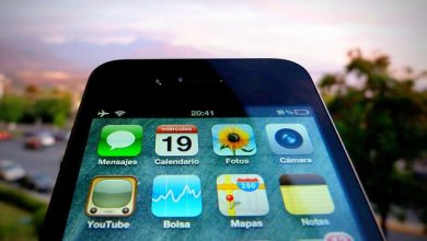 Photo of 4 Amazing Things an iPhone Can Teach You About Your World