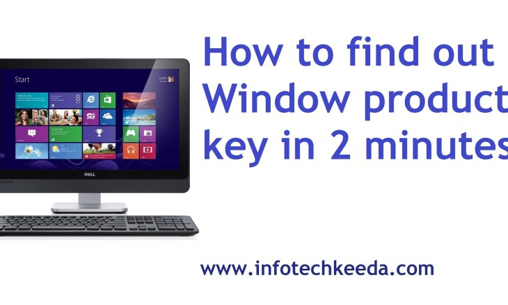 how to find window product key