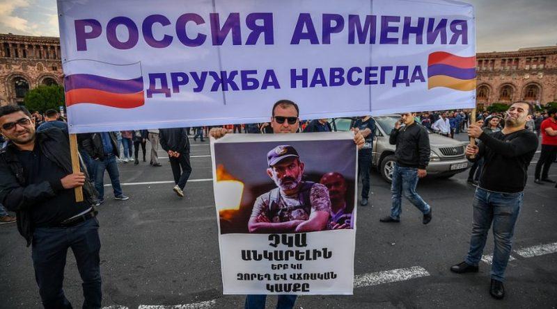 россиян