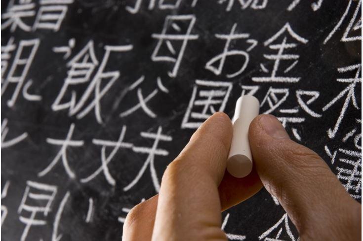 китайского языка