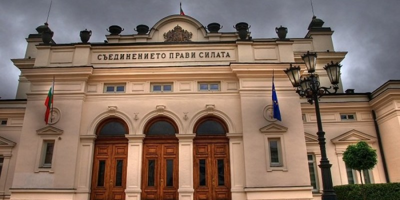 Болгарии ратифицировал