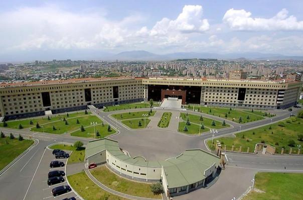 Армении отправились