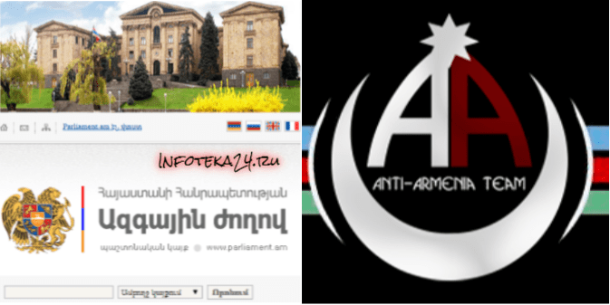 Азербайджанские хакеры