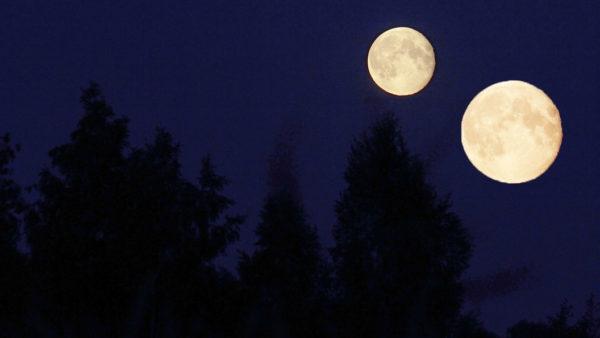 вторая Луна