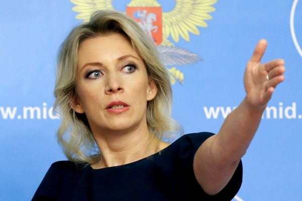 Мария Захарова упрекнула посла США во вмешательстве в дела Армении