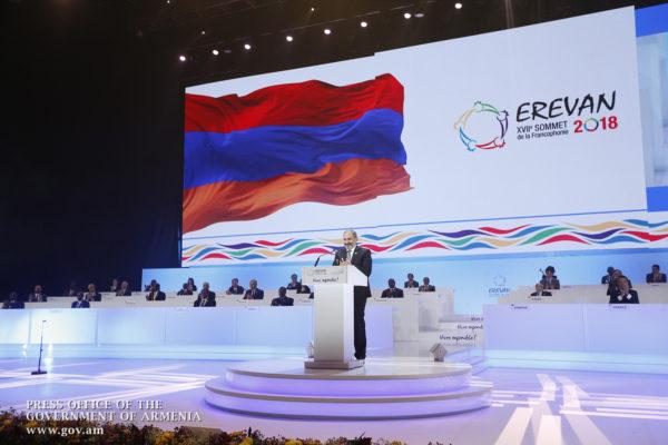 послереволюционный саммит