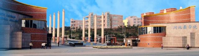 Image result for North Sichuan Medical University
