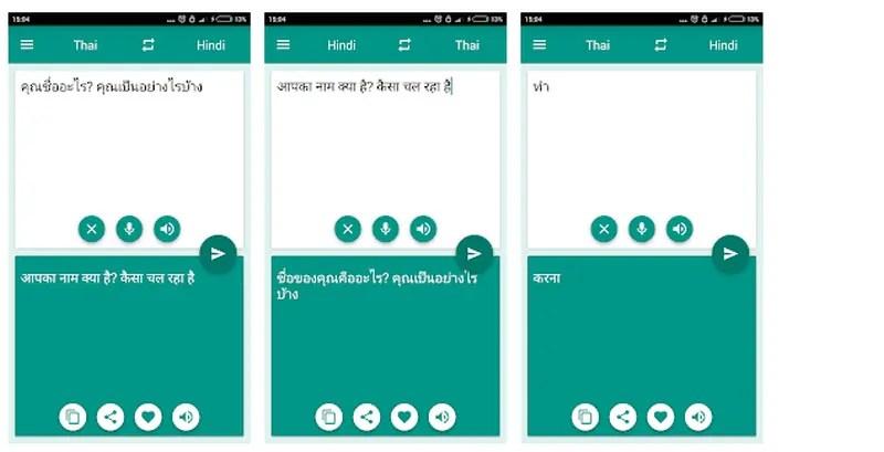Best Thai Translator App For Android 2021 Hindi-Thai Translator