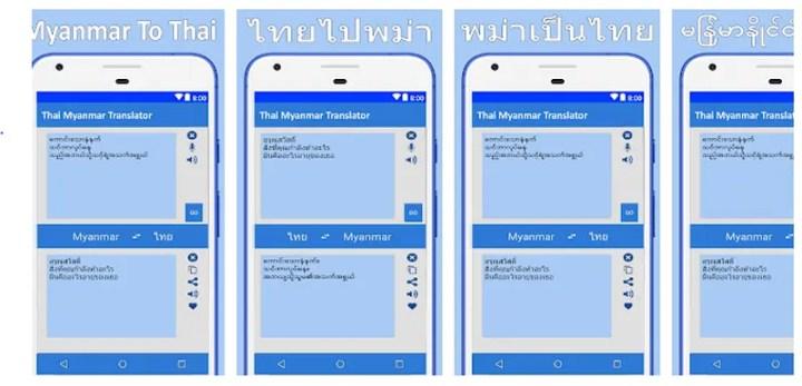 Best Thai Translator App For Android 2021 Myanmar Thai Translator