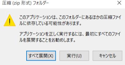 SnapCrab_NoName_2016-2-24_17-31-12_No-00