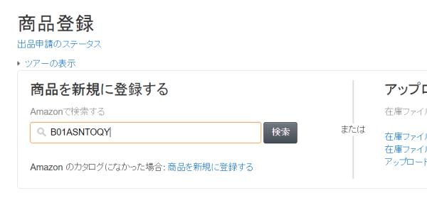 SnapCrab_NoName_2016-3-25_16-1-22_No-00