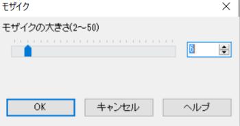 SnapCrab_NoName_2016-3-28_10-23-4_No-00