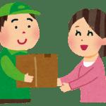 郵便局留の利用方法 【商品の受け取り方法と裏ワザ】