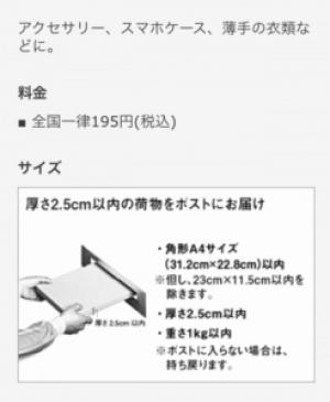 SnapCrab_NoName_2016-4-28_20-28-38_No-00