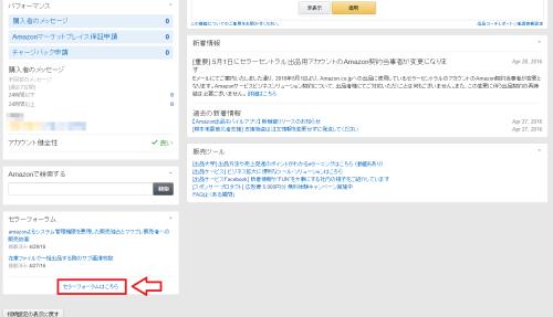 SnapCrab_NoName_2016-4-30_12-27-38_No-00