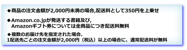 SnapCrab_NoName_2016-4-7_9-57-22_No-00
