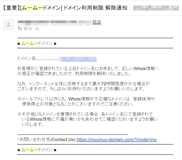 SnapCrab_NoName_2016-5-16_10-56-48_No-00