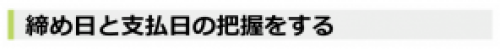SnapCrab_NoName_2016-5-21_16-0-44_No-00