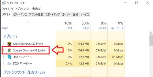 SnapCrab_NoName_2016-5-28_16-18-45_No-00