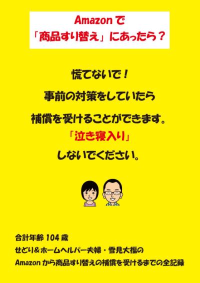 SnapCrab_NoName_2016-5-30_12-21-14_No-00