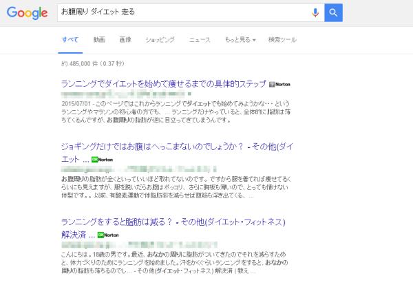SnapCrab_NoName_2016-5-7_8-14-13_No-00