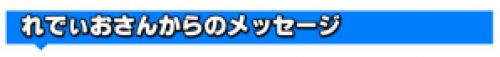 SnapCrab_NoName_2016-6-1_15-0-7_No-00