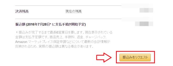 SnapCrab_NoName_2016-7-24_17-3-10_No-00