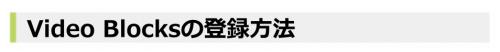 SnapCrab_NoName_2016-7-7_18-44-19_No-00