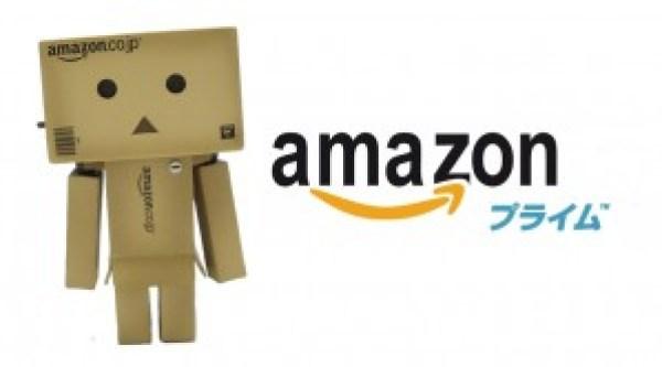 amazon-prme