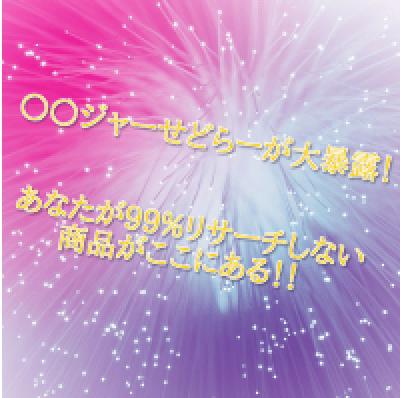 SnapCrab_NoName_2016-9-7_10-18-59_No-00