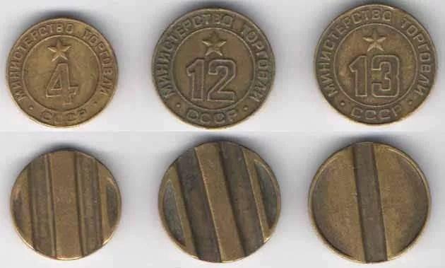 Вендинг в СССР Одесские хлебные автоматы 01