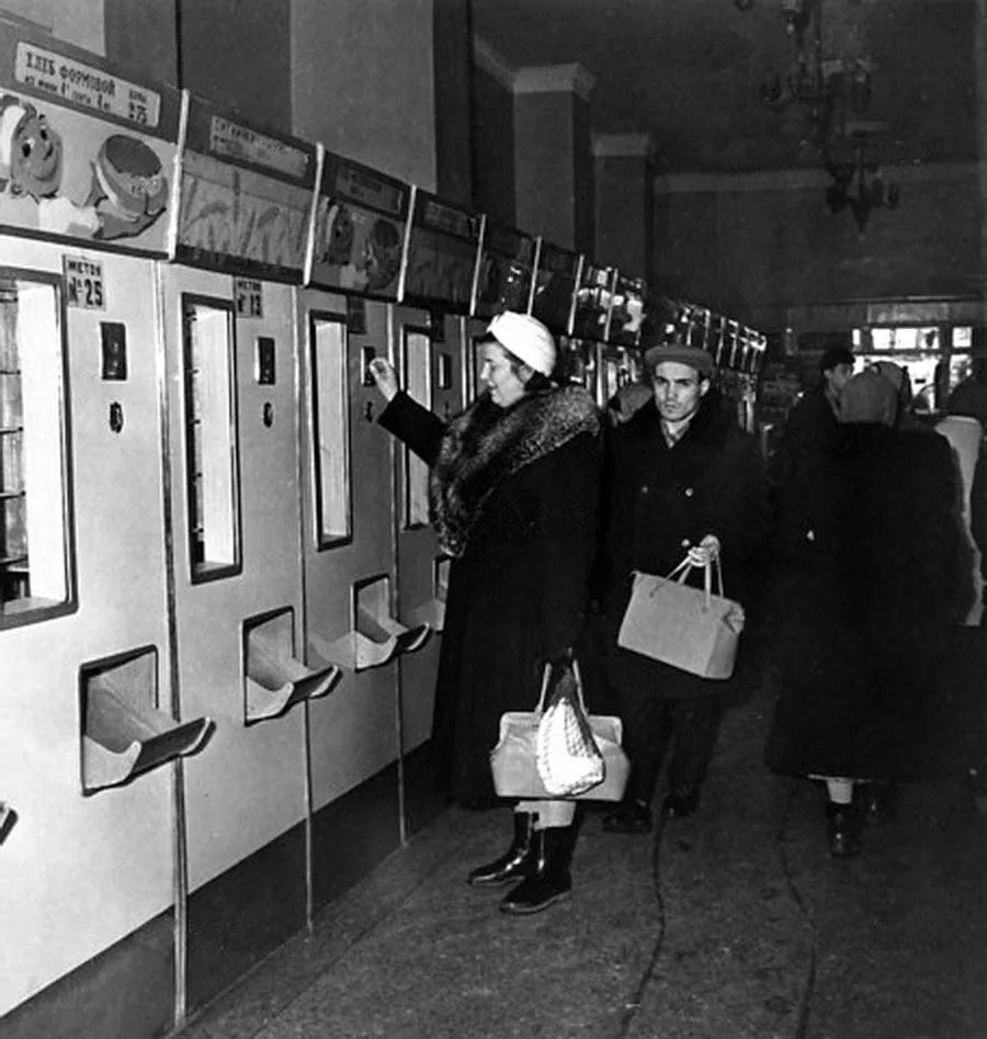 Магазин-автомат «Прогресс» вендинговые технологии в советском ритейле