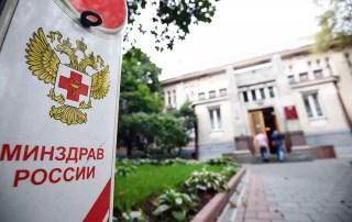 Минздрав предложил ограничить продажу чипсов и газировки