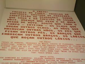 Recife_Frevo_Interior
