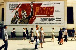 Города Советского Союза в 1985 году. Вот как выглядели города СССР в 80х годах