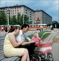 Советское счастье (фото). Счастливое время жизни в СССР