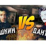 Дуэль Пушкина. Обзор всех дуэлей поэта до роковой дуэли с Дантесом