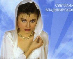 Светлана Владимирская. Сейчас певица в секте, в таежной деревне