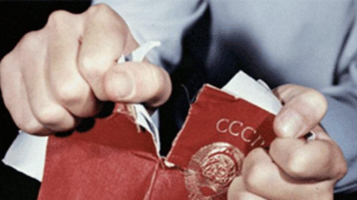 Кто уничтожил Советский Союз