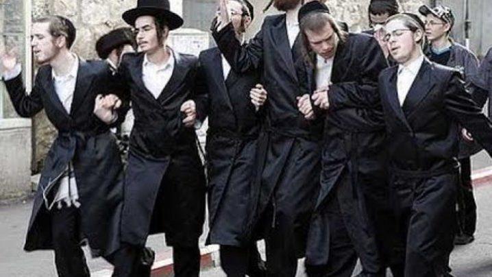 Еврейские фамилии