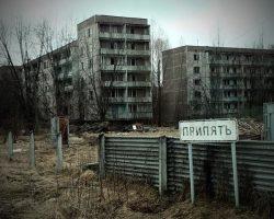 Как попасть в Чернобыль. Способы