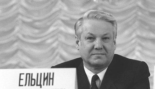 выборы в 1996 году