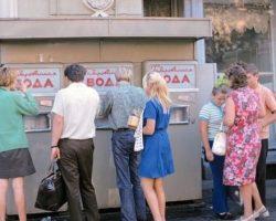 1973 год в СССР. Фото. Каким тогда был Советский Союз