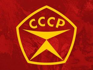 почему жива ностальгия по Советскому Союзу